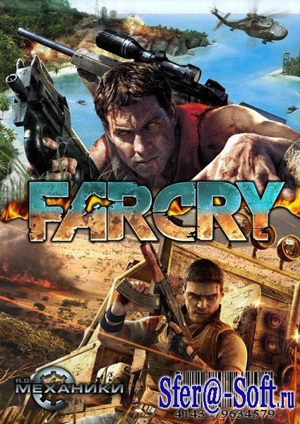 Far Cry (2 in 1) Eng/Rus