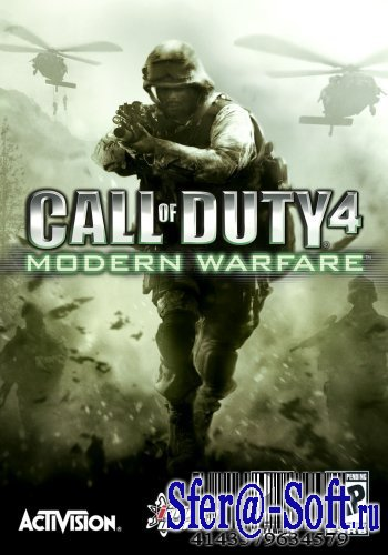 Call of Duty 4 (Modern Warfare) Rus