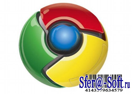 Google Chrome 3.0.195.33 Final Rus