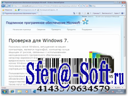 Windows 7 Ultimate Final x86 Lucifer Edition Rus