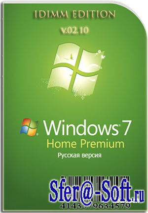 Windows 7 Home Premium IDimm Edition v.02.10 x86 [RUS2010]