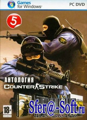 Counter-Strike new antology non-steam