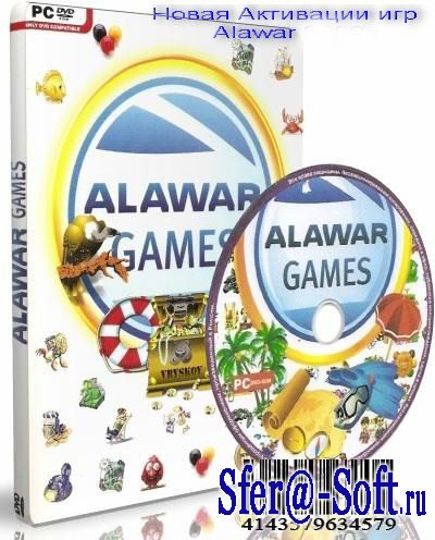 Universal Crack Alawar (2010/New)