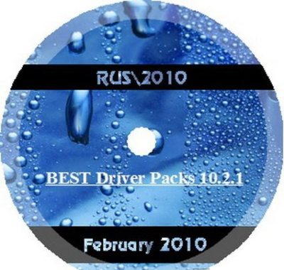 BEST DriverPack 2010 + MCS Drivers Disk 7.1.20.84