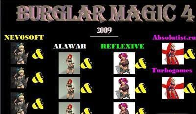 BURGLAR 2009 magic 4 PRO RuS. Portable