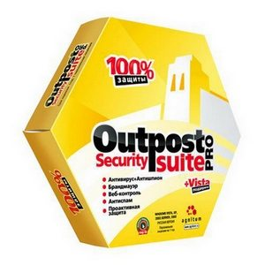 Outpost Security Suite Pro 2009 6.7.3 (3063.452.0726) [x86 & x64]