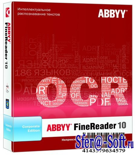 ABBYY FineReader 10.0.102.105 Corporate Edition RePack