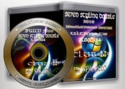 Microsoft Windows 7 (SE7EN DOUBLE STYLING/x86&64/2010)