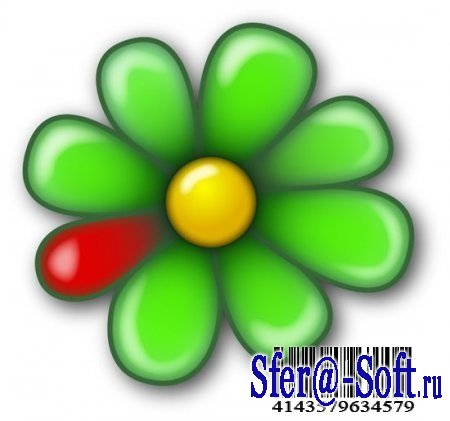 ICQ 7.0 Build 1211 Portable
