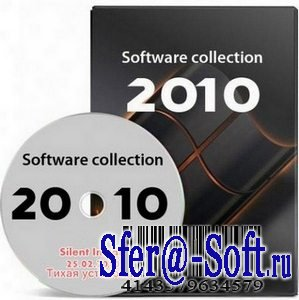 Software Collection - Тихая установка/Silent Install (25.02.10)