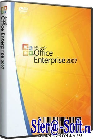 Microsoft Office 2007 Enterprise PreSP3 DreamEdition 2010.2