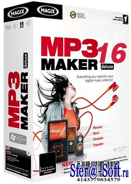 MAGIX MP3 Maker 16 Deluxe 11.03.117