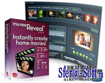 muvee Reveal 8.0.1.13736 build 2286