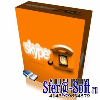 Portable Skype 4.2.0.163 Full Final