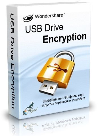 Wondershare USB Drive Encryption 1.0.0.
