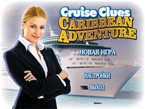 Cruise Clues Caribbean Adventure (2010/RUS)