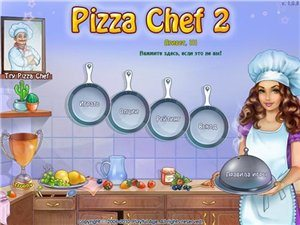 Pizza Chef 2 (2010/RUS/PC)