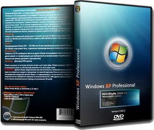 Windows XP Pro SP3 Rus VL + UpdatePack 10.6.15 + WinStyle Moonlight Final + AHCI MassStorage