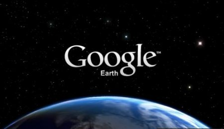 Google Earth Plus 5.2.1.1329