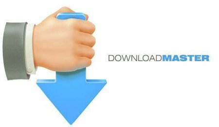 Download Master 5.6.6.1209 Beta