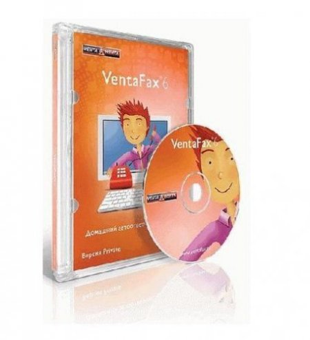 VentaFax Voice Private v6.5.112.307