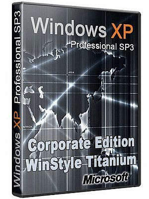 Windows XP Pro SP3 Corporate Edition WinStyle Titanium by alex333313 04.08.2010