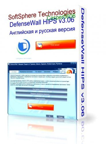 DefenseWall HIPS v 3.06 En/Rus