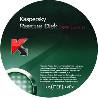 Kaspersky Rescue Disk 10.0.23.19 базы от 07.08.10 + USB Tools ML RUS