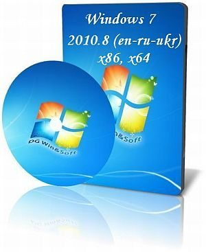 Windows 7 DG Win&Soft 2010.8 (en-ru-ukr) [x86, x64]