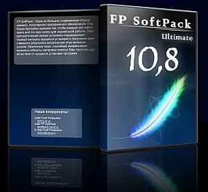 FP SoftPack 10,8 Ultimate 3 DVD (2010/RUS)