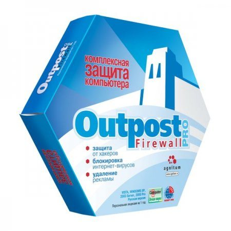 Agnitum Outpost Firewall Pro 7.0.3 (3392.517.1242) [x86/x64] Final ML RUS