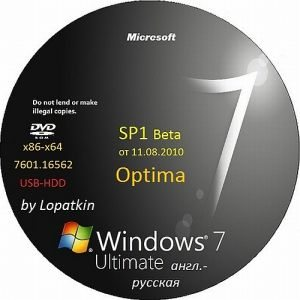 Windows 7 Ultimate SP1 v.178 x86-x64 en-RU USB-HDD Optima