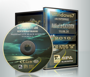 Windows 7 Enterprise X86 Multiload Black Edition 10.08.25 Lite