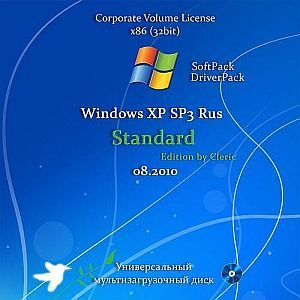 Windows XP SP3 Standard Edition 08.2010 + SoftPack + DriverPack DVD Rus by Cleric