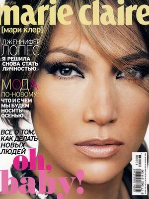 Marie Claire №8 (август 2010) Россия