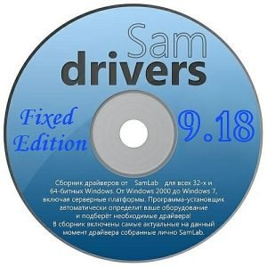SamDrivers 9.18 - Fixed Edition All Windows (18.09.2010)