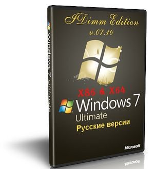 Windows 7 Ultimate IDimm Edition v.07.10 x86 & x64